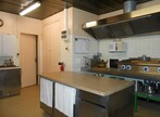 Vente Immeuble 1 000m² Chauny (02300) - Photo 3