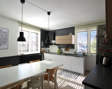 Vente Maison 5 pièces 170m² Varces-Allières-et-Risset (38760) - photo