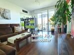 Vente Appartement 4 pièces 83m² Ferney-Voltaire (01210) - Photo 3