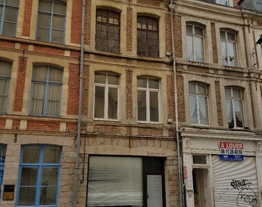 Sale Building Douai (59500) - photo