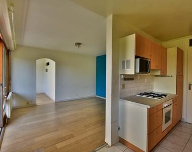 Vente Appartement 3 pièces 57m² Gaillard (74240) - photo
