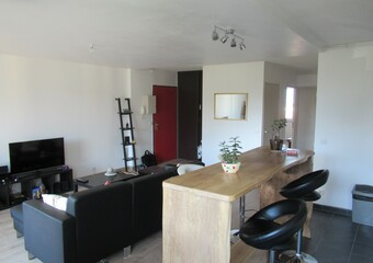 Location Appartement 3 pièces 68m² Le Pont-de-Claix (38800) - Photo 1