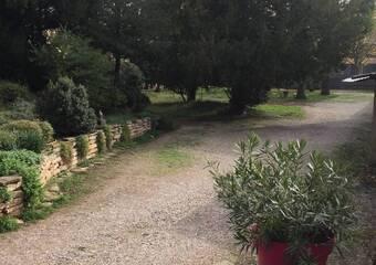 Vente Maison 3 pièces 48m² Sathonay-Camp (69580) - Photo 1