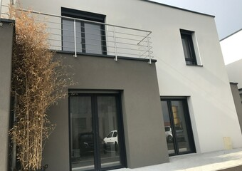 Vente Maison 5 pièces 106m² kembs - photo