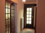 Vente Maison 5 pièces Badecon-le-Pin (36200) - Photo 4