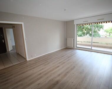 Vente Appartement 2 pièces 54m² Riom (63200) - photo