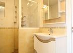 Location Appartement 4 pièces 68m² Saint-Martin-d'Hères (38400) - Photo 6