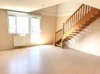 Vente Appartement 5 pièces 97m² Roanne (42300) - Photo 11