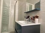 Location Appartement 2 pièces 32m² Metz (57000) - Photo 5