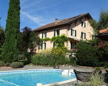 Vente Maison / Chalet / Ferme 7 pièces 350m² Machilly (74140) - photo