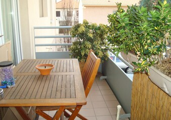 Vente Appartement 2 pièces 49m² Saint-Martin-d'Hères (38400) - Photo 1