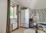 Vente Maison 5 pièces 130m² Gaillard (74240) - Photo 26