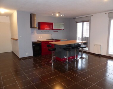 Vente Appartement 3 pièces 63m² Bourgoin-Jallieu (38300) - photo