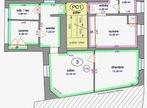 Vente Appartement 2 pièces 45m² Nancy (54000) - Photo 20