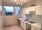 Vente Appartement 3 pièces 63m² 38100 - Photo 2