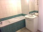 Location Appartement 2 pièces 47m² Sainte-Clotilde (97490) - Photo 5