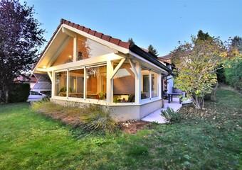 Vente Maison 6 pièces 200m² Lucinges (74380) - Photo 1