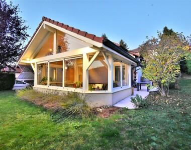 Vente Maison 6 pièces 200m² Lucinges (74380) - photo
