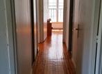 Vente Appartement 4 pièces 84m² Le Havre (76600) - Photo 6