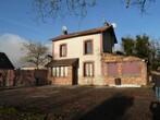 Vente Maison 4 pièces 110m² Saint-Soupplets (77165) - Photo 6