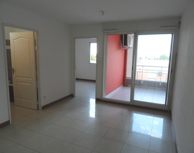 Location Appartement 2 pièces 34m² Sainte-Clotilde (97490) - photo