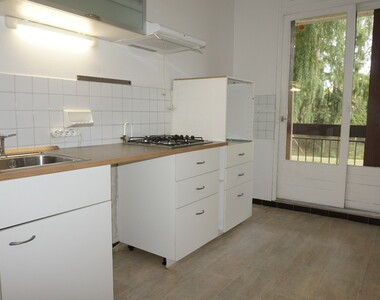 Location Appartement 3 pièces 77m² Meylan (38240) - photo