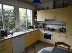 Vente Maison 3 pièces 78m² Arcachon (33120) - Photo 4