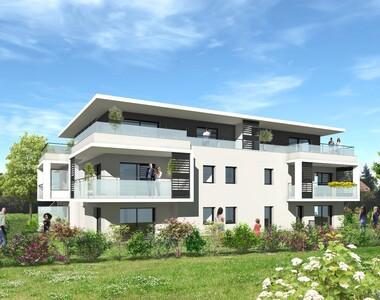 Vente Appartement 2 pièces 42m² Vétraz-Monthoux (74100) - photo