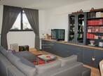 Vente Maison 7 pièces 285m² SECTEUR GIMONT - Photo 4