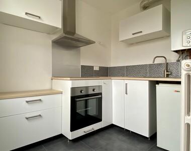 Location Appartement 1 pièce 28m² Montigny-lès-Metz (57950) - photo