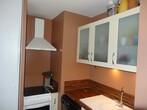 Vente Appartement 2 pièces 48m² BOURGOIN - Photo 6