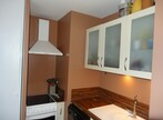 Vente Appartement 2 pièces 48m² BOURGOIN - Photo 6