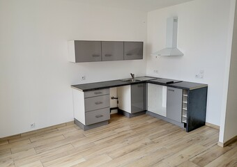 Vente Appartement 2 pièces 35m² Hasparren (64240) - Photo 1
