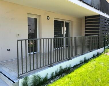 Vente Appartement 3 pièces 68m² LE VERSOUD - photo