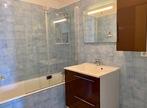 Location Appartement 4 pièces 85m² Collonges-sous-Salève (74160) - Photo 6