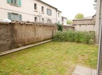 Vente Appartement 2 pièces 42m² Écully (69130) - Photo 2