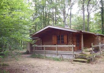 Vente Maison 3 pièces 13 Km Sud Egreville - photo