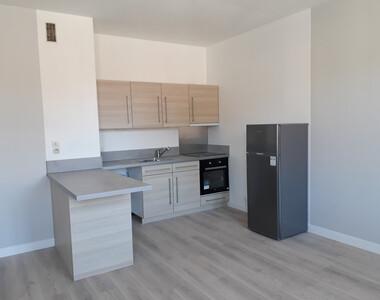Location Appartement 2 pièces 40m² Neufchâteau (88300) - photo