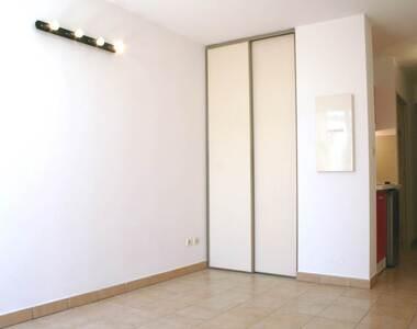 Location Appartement 1 pièce 20m² Sainte-Clotilde (97490) - photo