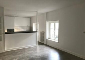 Location Appartement 2 pièces 70m² Saint-Étienne (42000)