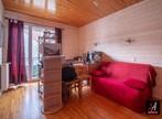 Vente Appartement 4 pièces 110m² ENTRELACS - Photo 8