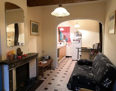 Vente Maison 6 pièces 95m² MONTELIMAR - photo