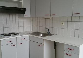Vente Appartement 1 pièce 35m² LE HAVRE - photo