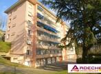 Vente Appartement 4 pièces 75m² Privas (07000) - Photo 1