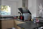 Vente Maison 5 pièces 150m² Audenge (33980) - Photo 4