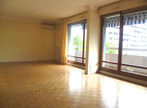 Vente Appartement 90m² Grenoble (38100) - Photo 2