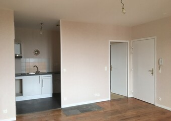Location Appartement 3 pièces 55m² Pau (64000) - Photo 1