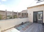 Location Appartement 4 pièces 85m² Suresnes (92150) - Photo 14