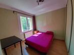 Vente Appartement 3 pièces 52m² Grenoble (38100) - Photo 4