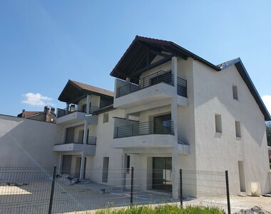 Vente Appartement 4 pièces 80m² Châtillon-en-Michaille (01200) - photo